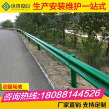 都匀市建设农村安防护栏乡村公路波形护栏板厂家