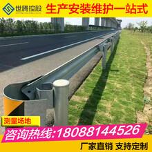 漾濞波形护栏公路护栏防撞栏厂家直销