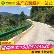 梁河波形护栏乡村路喷塑护栏板优质厂家供货