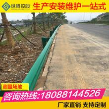 册亨县安防护栏定制公路波形护栏板量大从优