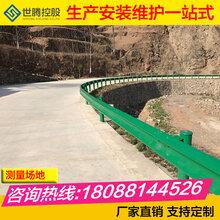 供应双江拉祜公路护栏板厂家直销波形护栏板