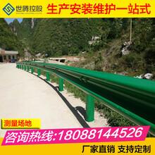 安装红河州乡村公路护栏波形防撞护栏