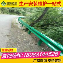 毕节安防护栏工程波形护栏安装乡村公路护栏
