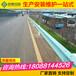 毕节道路护栏喷塑波纹钢板护栏专业定制波形护栏