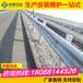 曲靖高速公路护栏镀锌波形梁护栏板专业生产厂家