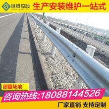 兴义高速护栏安装十孔波形护栏板公路护栏