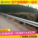畢節公路護欄安裝公路波形護欄防撞板護欄