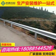 云龙乡村公路波形护栏板现货供应