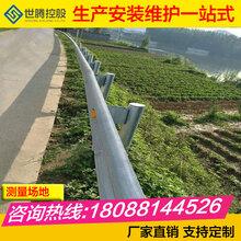 思茅公路护栏板喷塑波形护栏板防阻块连接