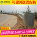 畢節鄉村道路防撞護欄隔離護欄型號定制