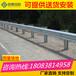 楚雄高速路SS級防撞隔離護欄鍍鋅板廠家直銷