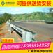 高速路波形護欄板生產楚雄安防護欄特價