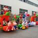 郑州彩灯充气电瓶车外罩碰碰车广场游乐设备双人碰撞玩具车