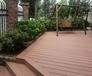 海南塑木地板海南塑木地板厂家价格报价品牌不易褪色不易变形寿命长提供质保品质保证