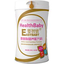 山东梵和婴幼儿功能性配方奶粉招商代理