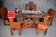 新艺老船木棋盘茶台椅组合船木茶几茶桌办公桌