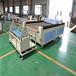 邁創激光mc-1630沙發裁布機全自動沙發布料裁剪機