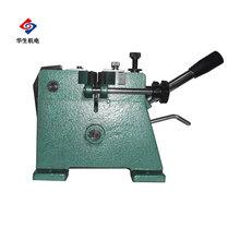 台式II型冷焊机;电线电缆接线钳;接线钳