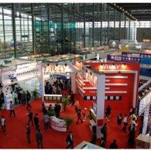 北京智能制造展/CEE.2020中国国际未来工业暨智能产业博览会