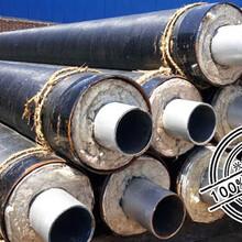 蒸汽管蒸汽管道保温钢套钢蒸气保温管质量第一,国家认证-兴松钢管有限公司