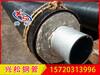 兴松钢管廊坊预制直埋钢套钢保温管大型实体企业
