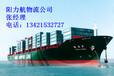 惠州惠东到辽宁秦皇岛海运公司,海运费多少钱?