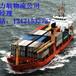 河南到深圳,集装箱海运门到门运输多少钱一吨?