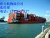 广州到山东高密海运公司,海运费多少钱?