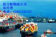 佛山到江苏太仓海运公司,海运费多少钱?