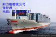 唐山废钢走集装箱海运门到门运输多少钱?