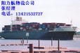 河北沧州到福建海运费多少钱、几天到?
