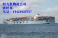 今日海运报价-日照走船到南宁隆安县海运报价