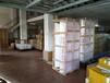 深圳韓國海運拼箱出口流程是怎么樣的