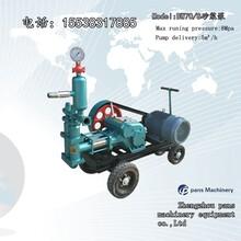 北京磐石重工井下注浆机混凝土注浆机设备性价比最高图片