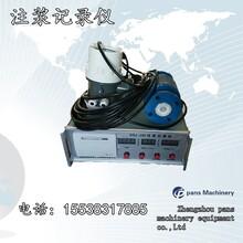 磐石重工壓漿流量計生產廠家直銷隧道注漿記錄儀圖片