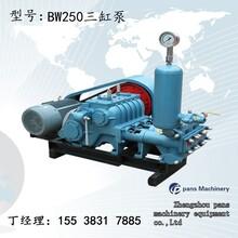 吉林通化基坑注漿機BW150泥漿泵的使用圖片