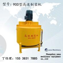 云南玉溪旋喷注浆泵GPB-90E注浆泵的使用图片