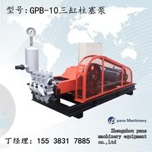 安徽滁州大型噴射泵GPB-90E注漿泵的啟動操作圖片