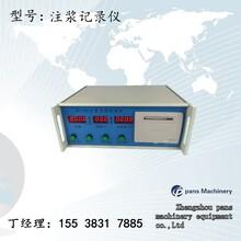 江蘇宿遷高壓變頻泵GPB-90E注漿泵的使用圖片