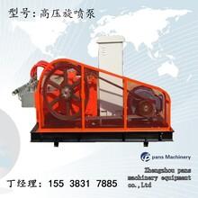 浙江麗水55KW噴漿泵高壓旋噴泵減輕壓力圖片