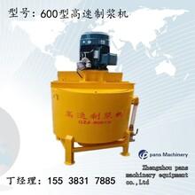 贵州黔南平塘封孔注浆机变频双液泵水泥注浆机图片