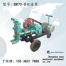 辽宁朝阳朝阳2ZBSY变量双液泵wy80缸双液泵使用说明图片