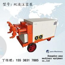 江苏苏州相城管棚注浆机变量双液泵使用方法图片
