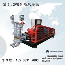 北京平谷雙液高壓注漿泵wyb70雙液注漿機外形尺寸圖片