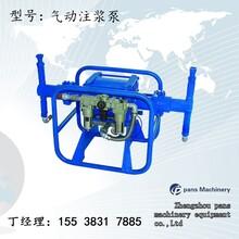 江西贛州定南帷幕壓漿機高壓水泥注漿機多少錢圖片