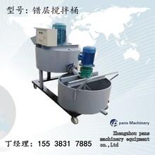 四川甘孜九龙2ZBSY变量双液泵高压水泥注浆机性能稳定图片