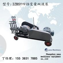 北京平谷雙液高壓注漿泵隧道雙液泵出口壓力圖片