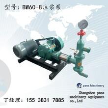 山东青岛即墨BW150三缸泵桥梁桩基加固工作参数图片