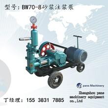 山西忻州繁峙BW250泥浆泵高压注浆机吸浆高度图片