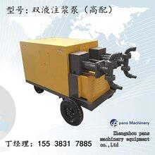 壓密注漿設備山東濟南濟陽雙缸雙液注漿機報價圖片